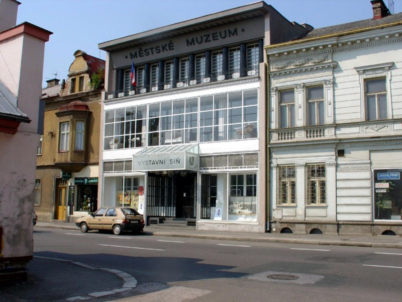 Муниципальный музей города