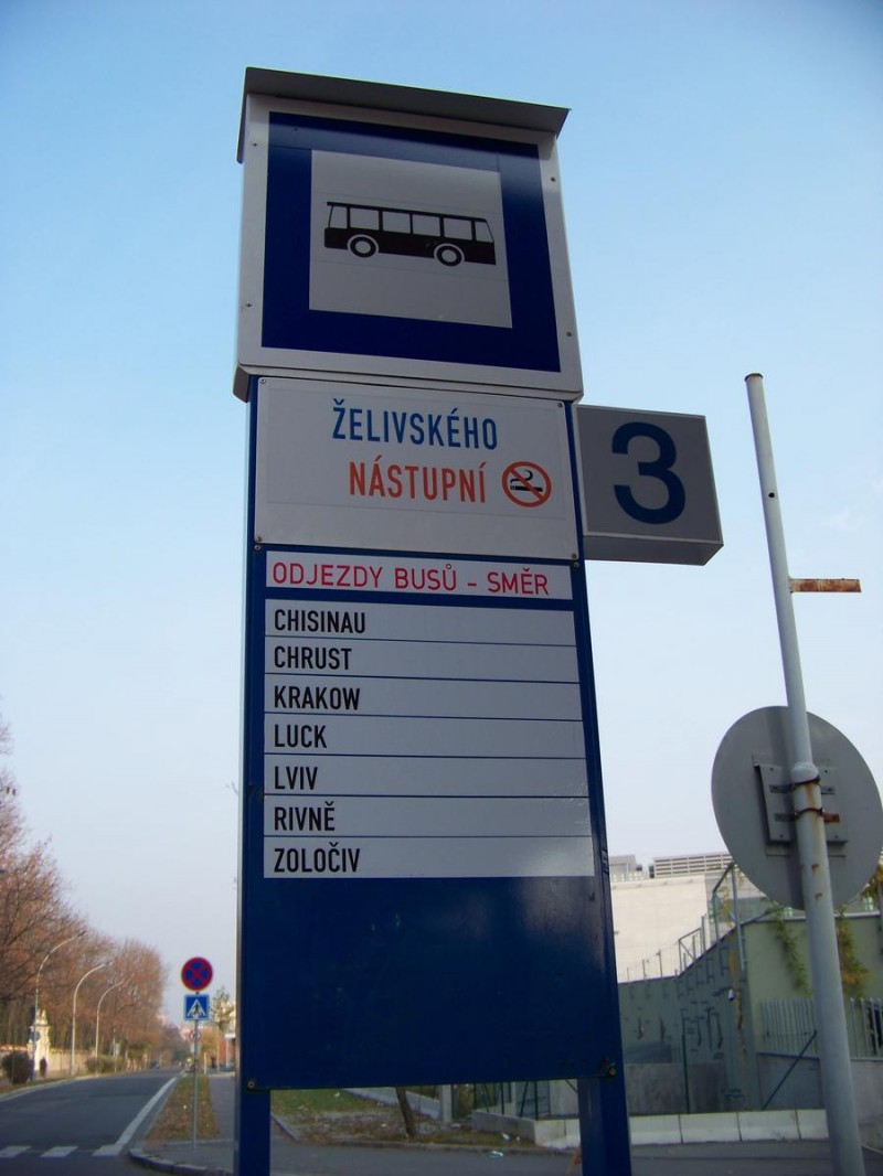 Автовокзал Желивского 6