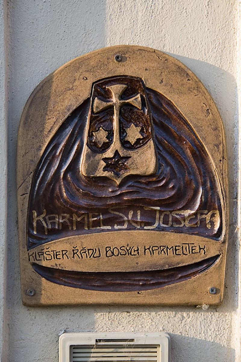 Монастырь босых кармелиток 3