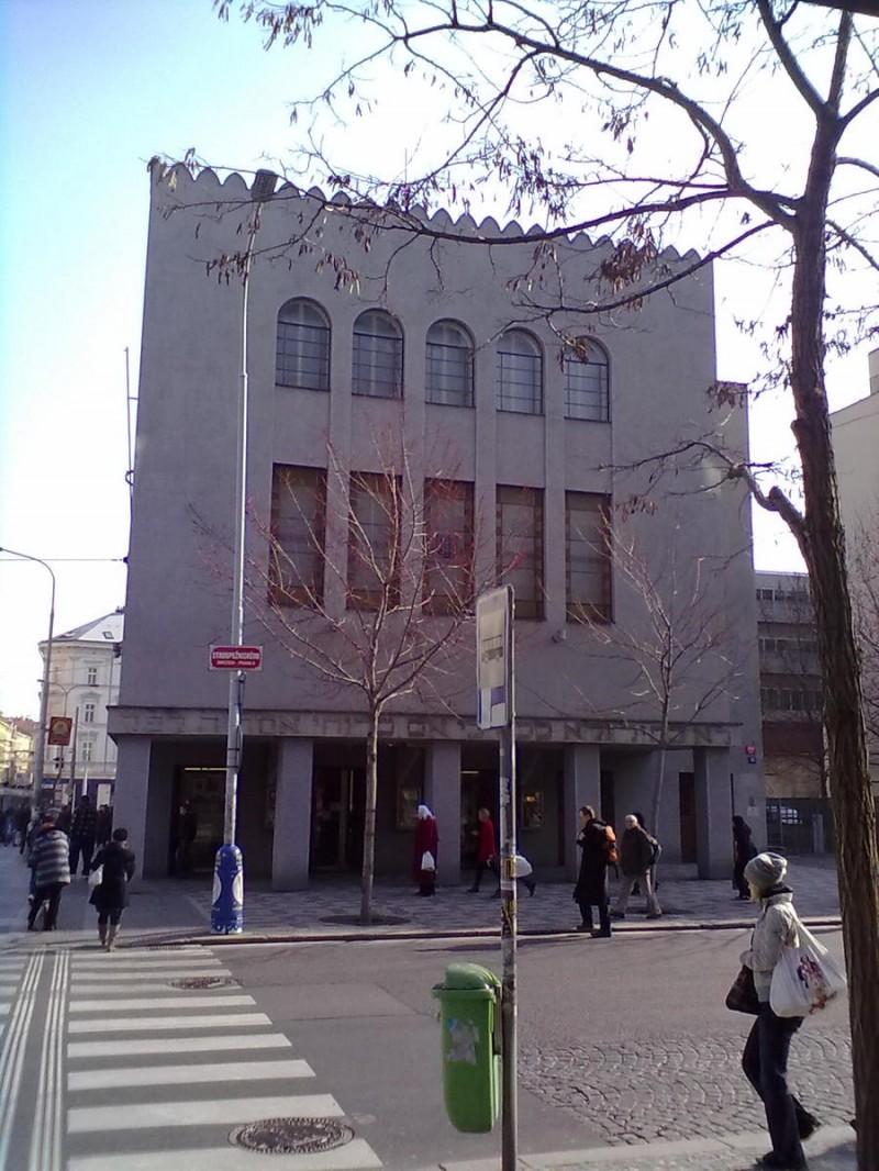 Смиховская синагога