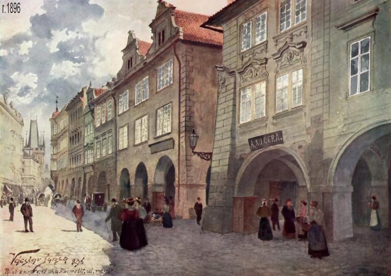 Улица Мостецкая - история