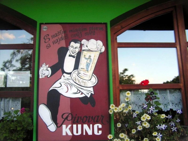 Пивоварня Кунц 1