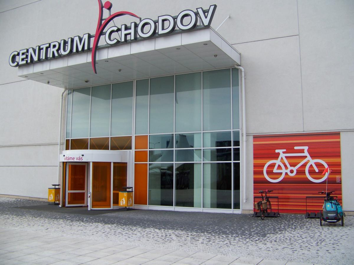 8d9891bd0597 Торговый центр Ходов — Chodov