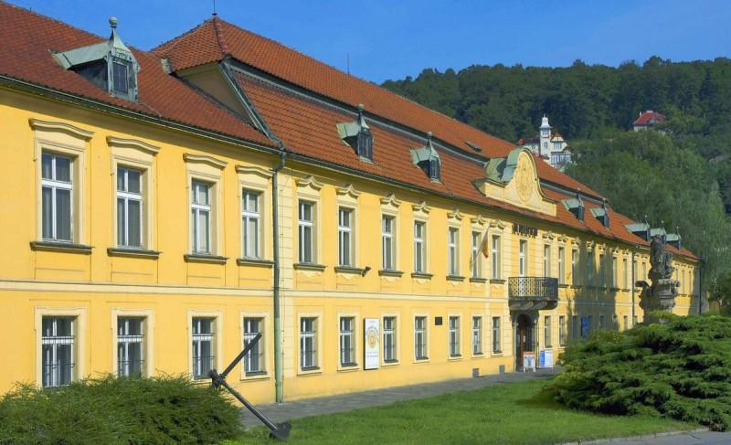 Областной музей