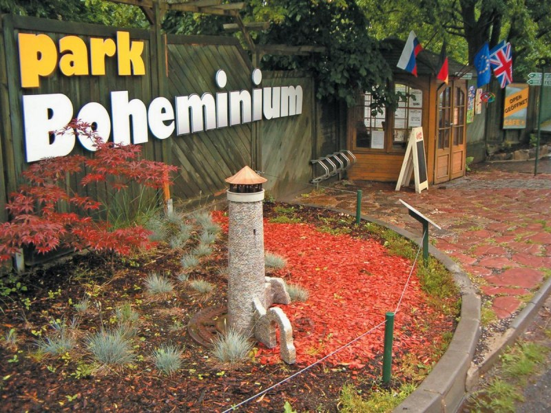 Парк Богеминиум 2