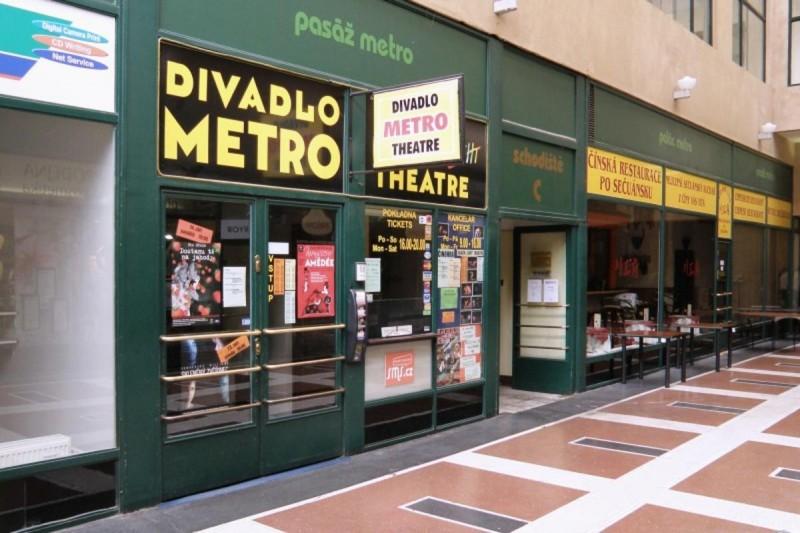 Театр Metro 6