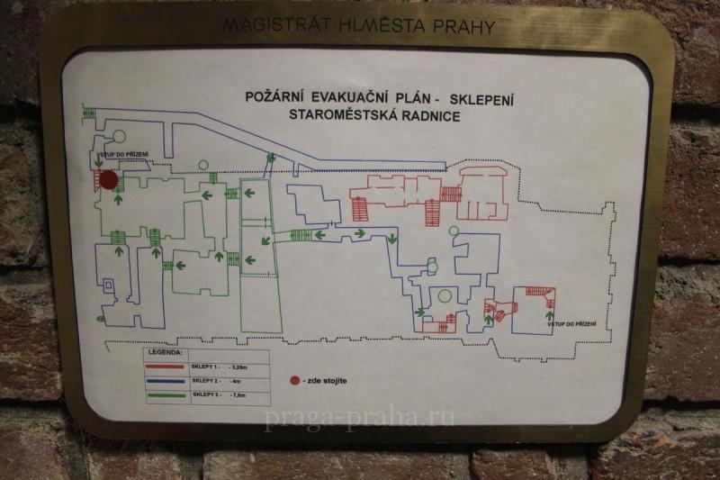 Подземелье Староместской ратуши 3