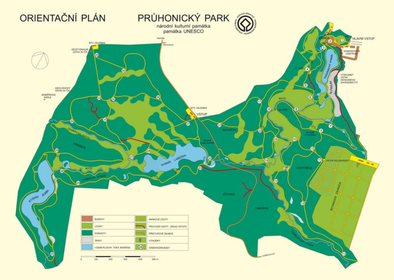 Пругоницкий парк 8