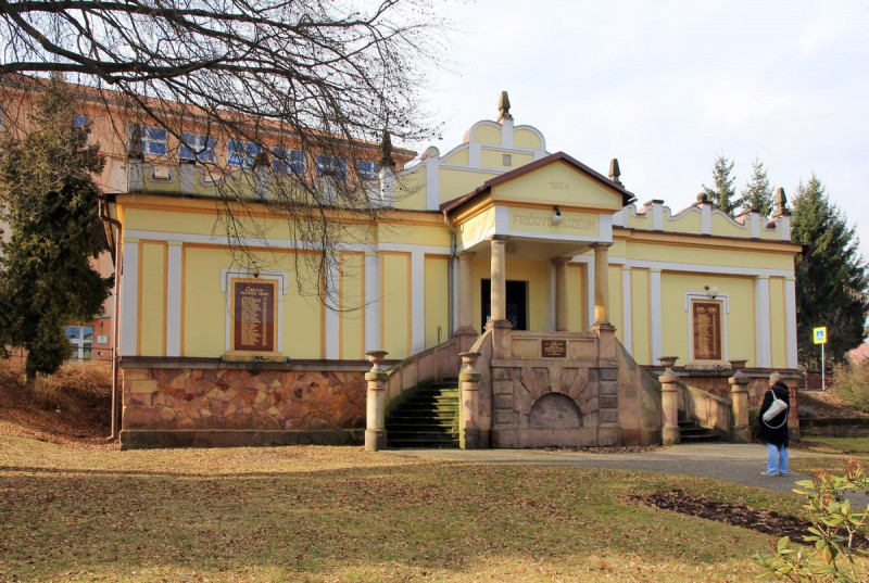 Фричов музей