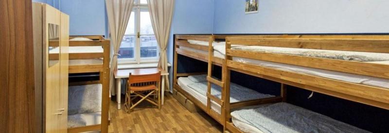 Хостел A Plus Hostel 6