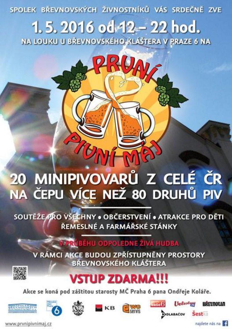 Первомайский фестиваль мини-пивоварен 5
