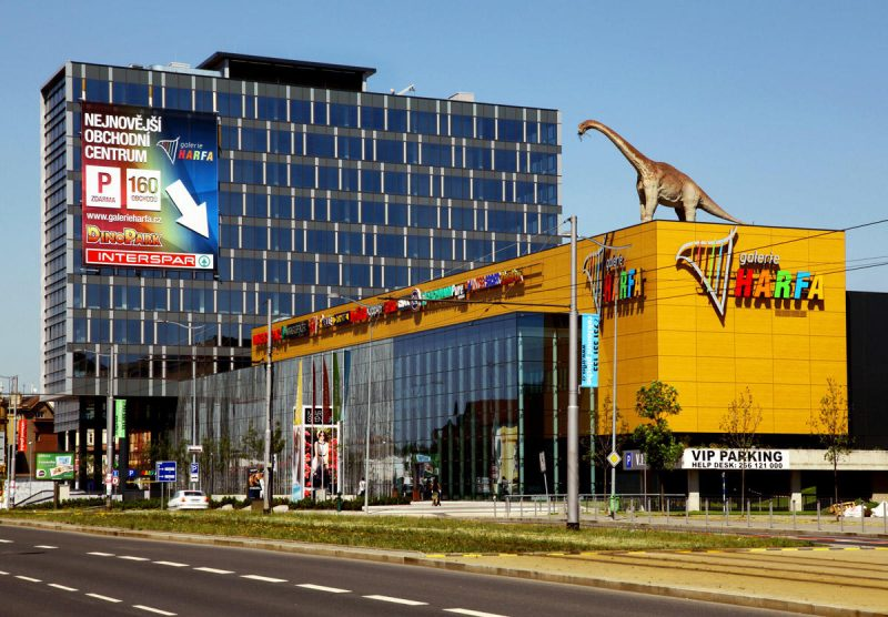 Торговый центр Галерея Харфа 2