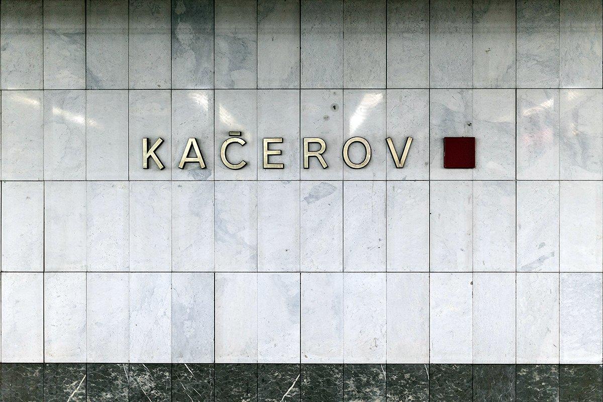 станция метро выход на красную площадь схема